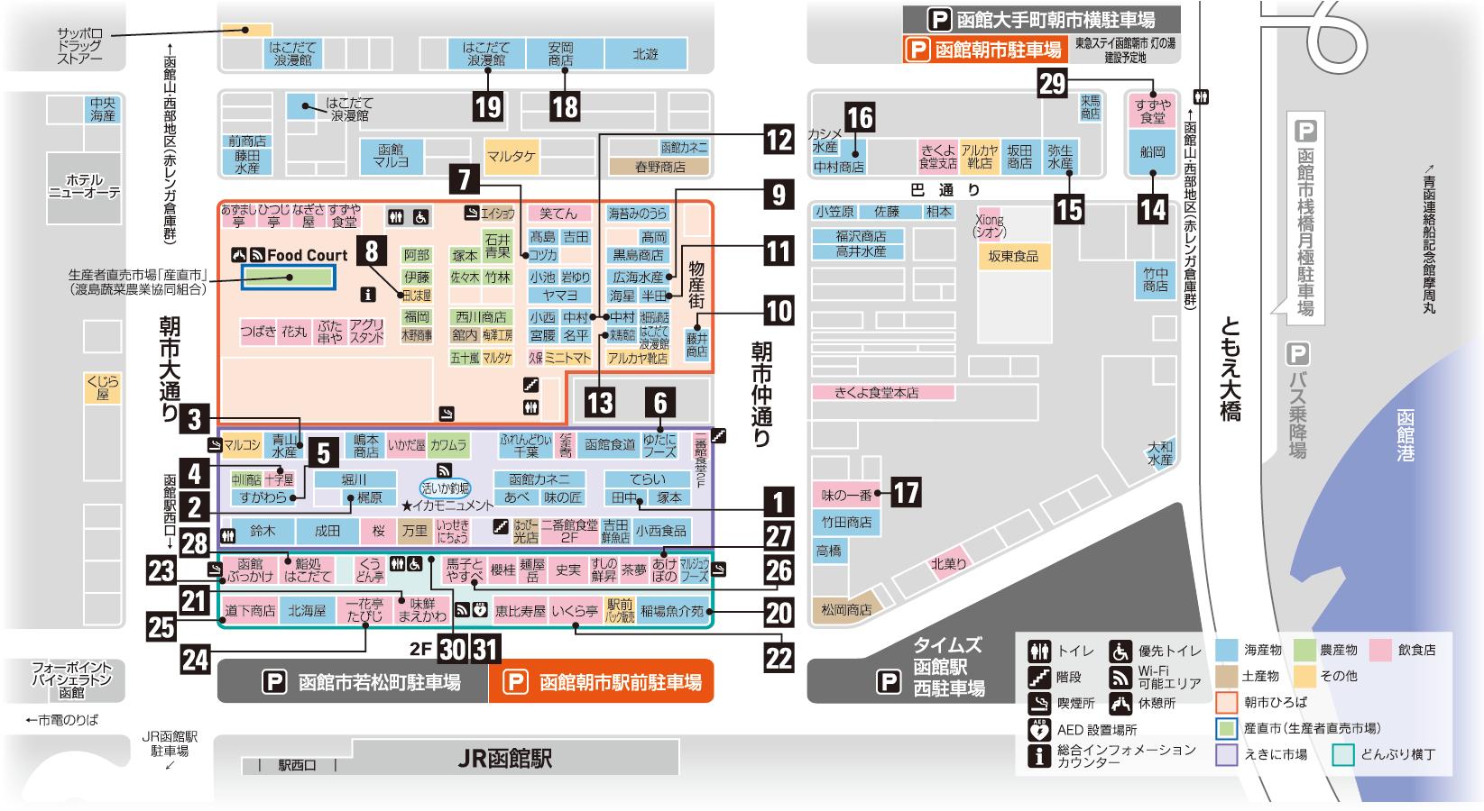 セレクト朝市店舗マップ