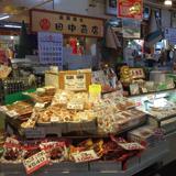 丸昌田中商店