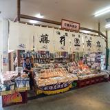 マルタイチ 藤井一郎商店
